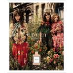Gucci - Bloom (W)