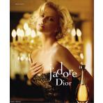 Christian Dior - J'Adore (W)