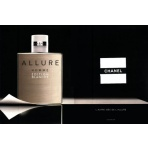 Chanel - Allure (Edition Blanche) (M)