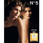Chanel - No.5 (W)