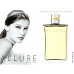 Chanel - Allure (W)