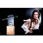 Chanel - Coco Mademoiselle (W)