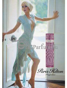 Paris Hilton Paris Hilton női parfüm (eau de parfum) edp 100ml