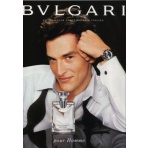 Bvlgari Pour Homme (M)