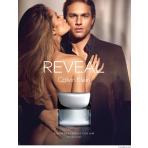 Calvin Klein - Reveal (M)